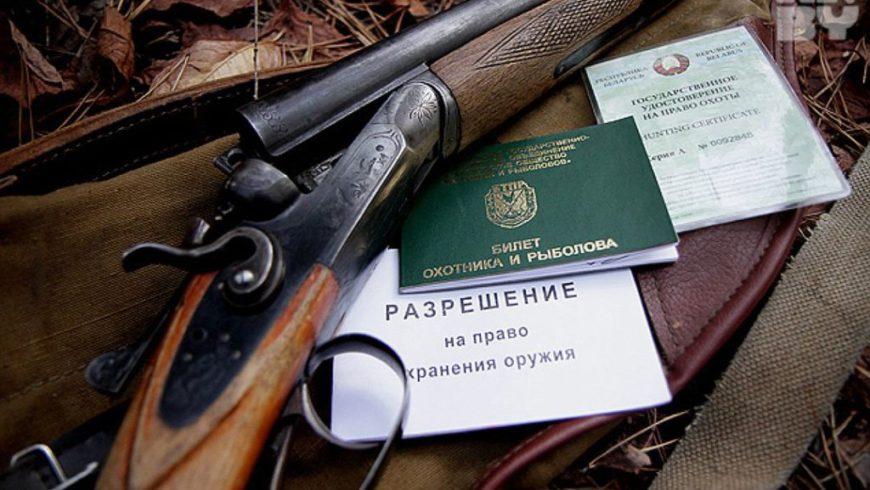 Медицинская комиссия для лицензии на приобретение и ношение оружия